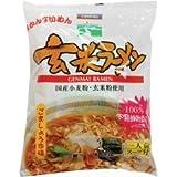 〔ムソー/三育〕玄米ラーメン ごましょうゆ味(100g) 20セット【21132】