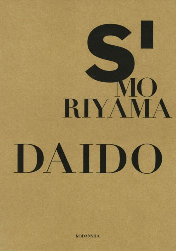 S' Moriyama Daido