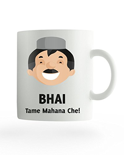 PosterGuy Rakhi/Raksha Bandhan Gift For Brother Or Sister Ceramic Coffee Mug (Gujrati)
