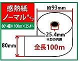 TEC KCP-100用サーマルロール紙(40巻入)