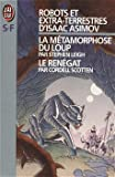 Robots et extra-terrestres d'Isaac Asimov. [1-2] (French Edition) (2277230944) by Asimov, Isaac