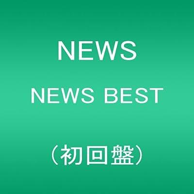 NEWS BEST(初回盤)をAmazonでチェック!