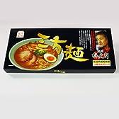 旭川 梅光軒 三方麺(しょうゆ・しお・みそ)