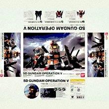 BB戦士 SDガンダムV作戦セット