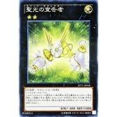 遊戯王カード 聖光の宣告者 (スーパーレア) 遊戯王ゼアル ジャッジメント・オブ・ザ・ライト(JOTL)収録カード