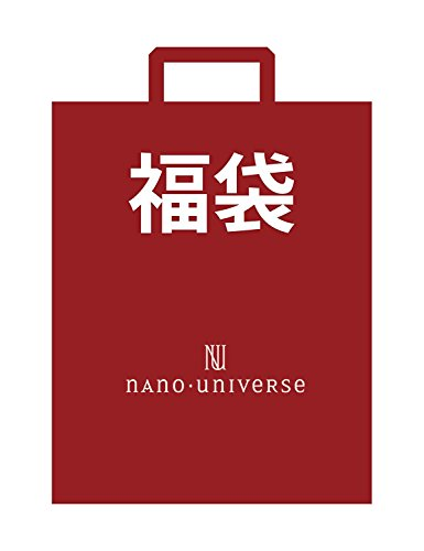 ナノ・ユニバース(nano・universe) 2017 福袋 F フリー nano・universe