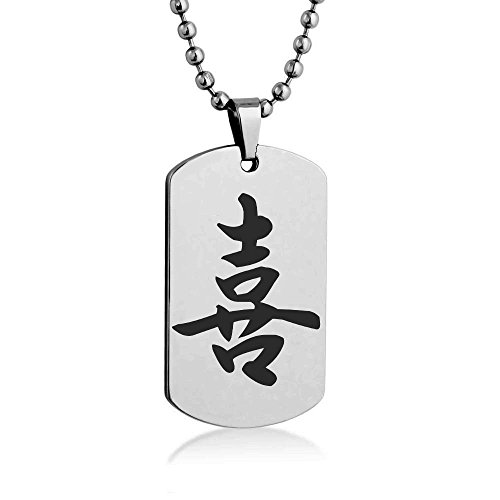 "Joy Kanji Engrave Dog tag Necklace Pendant 24"" inch Stainless Steel Ball Chain with Giftpouch and Keyring"