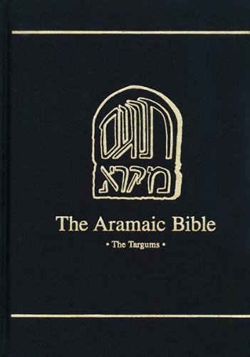 Targums Neofiti 1 and Pseudo-Jonathan: Exodus (Aramaic Bible)