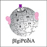img - for Bigipedia: The Complete Series 1 book / textbook / text book