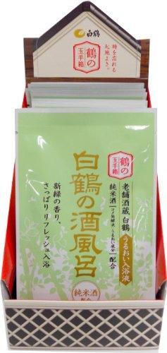 白鶴 白鶴の酒風呂純米酒 25ml×20包