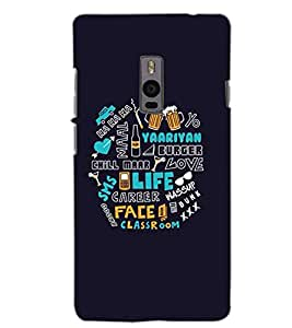 ONE PLUS TWO TEXT Back Cover by PRINTSWAG