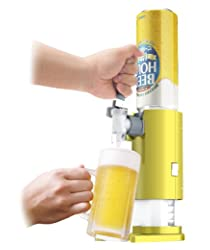 テーブルビールアワー イエロー