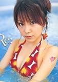 田中れいな写真集全集『Re:(リターン)』(DVD付)