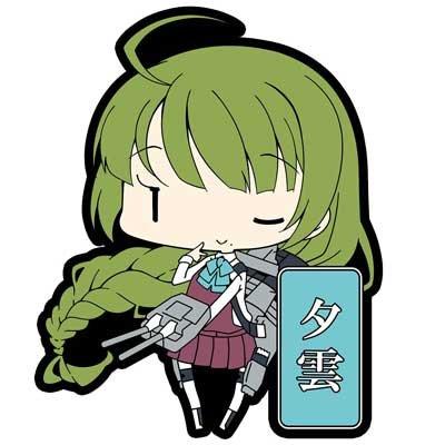 スカイネット 艦隊これくしょん ラバーキーホルダー Vol.6 夕雲 単品(アオシマ )