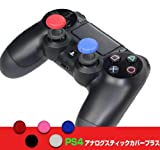 ps4 コントローラー スティック シリコンカバー/PS4ゲームパッド スティック保護シリコン ケース/カバー/ジャケット PlayStation 4専用 アナログスティックジャケットPS4-97-F40425