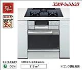 大阪ガス ガスオーブンレンジビルトインタイプコンビネーションレンジ 114-D513 [ガス種:プロパンガス(LPG)]