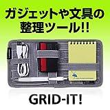 Cocoon ガジェット&デジモノアクセサリ固定ツール 「GRID-IT!」 B5サイズ グレー CPG5GY