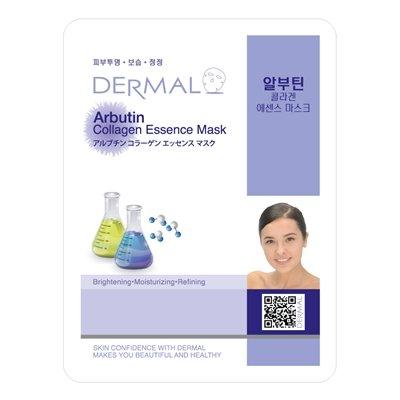 新DERMAL アルブチンコラーゲン エッセンスマスク 顔用シートマスクパック