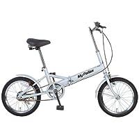 My Pallas(マイパラス) 折畳自転車16インチ カラー/シルバー M-101-S