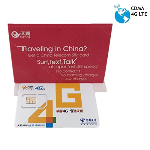 china-telecom-long-distance-phone-cards-prepaid-calling-card-to-china-sim-card-with-1gb-data-and-300