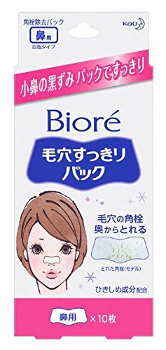 biore-patch-kao-biore-nose-pore-clear-pack-import-by-allasiangoods-r