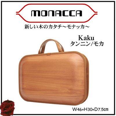 [モナッカ] monacca ビジネスバッグ Kaku タンニンモカ