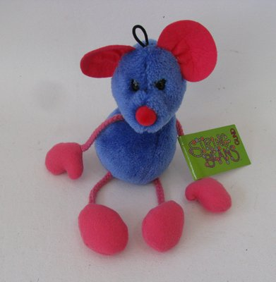 Gund String Beans Stuffed Cheesecake Mouse - 1