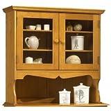 Beaux Meubles Pas Chers Rustic Oak Welsh Dresser Top style Solid Pine Honey 38812