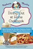 img - for Copykat 's Dining Out at Home Cookbook 2( More Recipes for the Most Delicious Dishes from America's Most Popular Restaurants)[COPYKATCOMS DINING OUT AT HOME][Paperback] book / textbook / text book