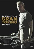 グラン・トリノ [DVD] amazon