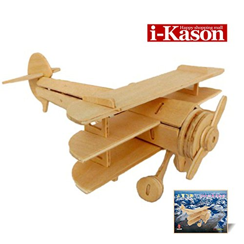 Authentic High Quality i-Kason® New Favorable Imaginative DIY 3D Simulation Model Wooden Puzzle Kit for Children and Adults Artistic Wooden Toys for Children - Three-wing Aircraft