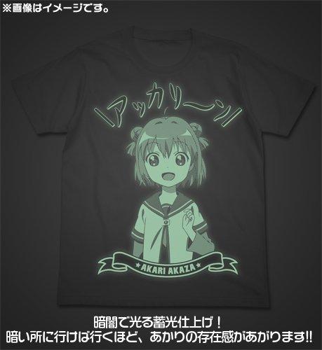 ゆるゆり アッカリーンTシャツ ホワイト サイズ:XL