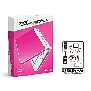 【Amazon.co.jp限定】 【New3DS / LL対応 USB充電ケーブル付】Newニンテンドー3DS LL ピンク×ホワイト