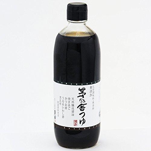 ze-sopa-de-500-ml-de-caldo-dashi-kayano-y-materias-primas-locales-kaya-t-parrilla-mandbula-salto-a-l