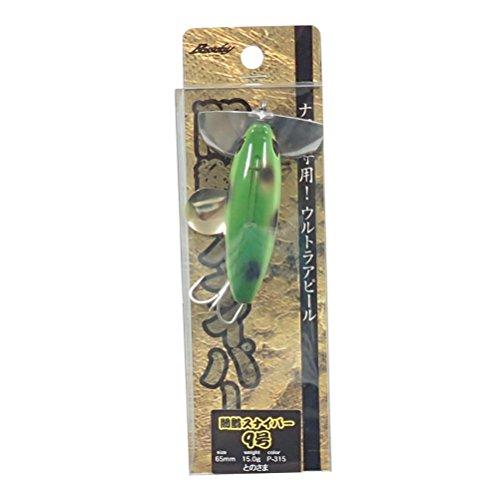 Bassday(バスデイ) 闇鯰スナイパー9号 P-315 とのさまの商品画像
