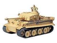 1/35 ミリタリーミニチュアシリーズ No.227 ドイツ 重戦車 タイガーI 極初期生産型 (アフリカ仕様) 35227