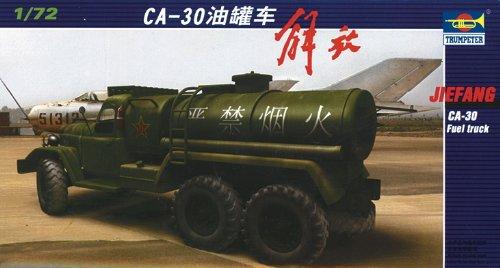 Trumpeter Jiefang CA-30 Fuel Truck
