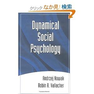 amical Social Psychology
