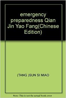 emergency preparedness Qian Jin Yao Fang: TANG )SUN SI MIAO