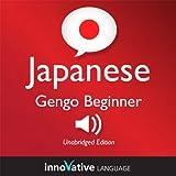 Learn Japanese- Gengo Beginner Japanese, Lessons 1-30