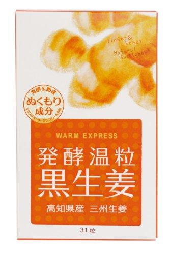 寿草 酵母