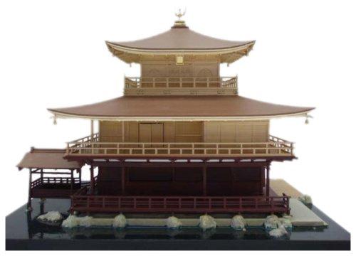 フジミ模型 1/100 鹿苑寺 金閣寺