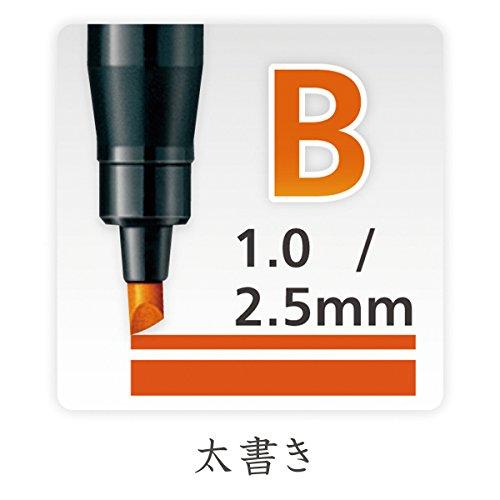 Staedtler lumocolor feutre universel b-spitze env. 314 1.0, 2,5 mm, permanent, dans un 10 pièces étui en carton jaune