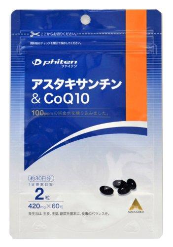 ファイテン アスタキサンチン&CoQ10 25.2g