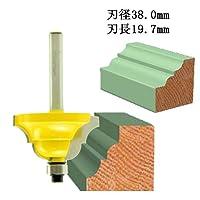dm12605 ダブルロマン・ビット1/4(刃径38mm)・トリマービットMicrotungsten carbide