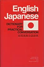 English Romanized Japanese Dictionary for…