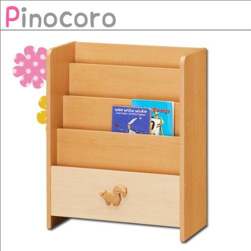 子供家具PINOCORO(ピノコロ)ブックシェルフPNC-7055BS