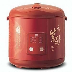 Amazon.com: Zisha Rice Cooker 3L -: Clay Rice Cooker