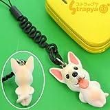 おなかポッコリ お犬様 携帯ストラップ(ホワイトシェパード)MA-4602