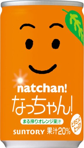 (お徳用ボックス) サントリー なっちゃんオレンジ 160g缶×30本